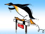 Pinguin Hürdenlauf